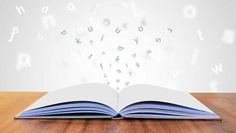 英語の基礎アルファベット