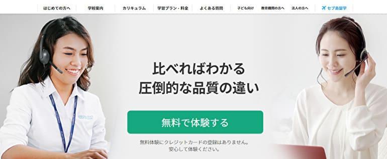 QQ登録1
